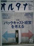 CIMG0148.JPG