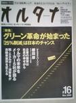 CIMG0153.JPG