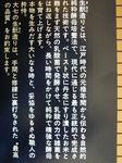 daisichi2.jpg