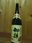 hatumago1.JPG