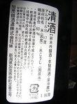 kamonisiki jyun1.JPG
