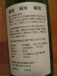 kujiranami2.JPG