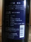 michisakari2.JPG
