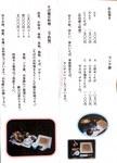 okumura3.jpg