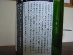 s-onikorosi2.jpg